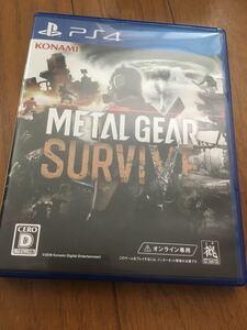 ps4 メタルギア サヴァイブ metalgear survive サバイブ サヴァイヴ