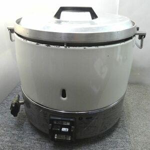 【YU702】Rinnai リンナイ 業務用 ガス炊飯器 ジャー RR-30S1 6L 3.3升 天然ガス 都市ガス 12A13A ホース13mm 厨房機器 店舗 食堂