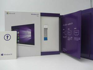 中古 Microsoft Windows 10 Pro Anniversary Update適用版 32bit/64bit USBフラッシュドライブ/USBメモリ/パッケージ版/日本語/FQC-10001�A