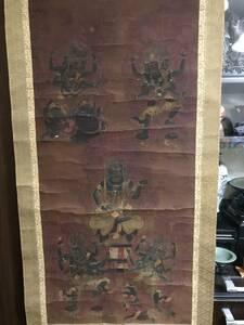 掛軸 佛画 仏画 紙本 極彩色五大明王図 圧巻の細密描画 平安時代 着色金泥