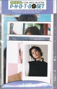 ☆New!■パク・ボゴム/雲が描いた月明り/ボーイフレンド■スタンド付【フォト生写真23枚】☆韓国