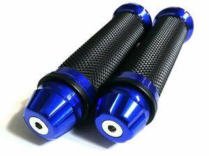 アルミ製 ハンドル グリップ 22.2mm バーエンド 一体型 青 ズーマーX JF52 フォルツァ MF06 MF08 MF10 フュージョン MF02 汎用