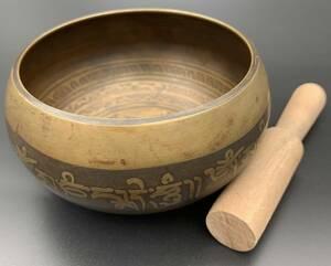 チベット密教法具-シンギングボール(瞑想鈴)-S13