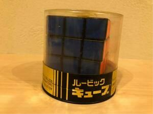 新品 ツクダオリジナル ルービックキューブ 1980年代