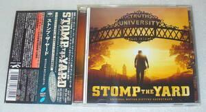 B3■帯つき 映画 STOMP THE YARD◆ストンプ・ザ・ヤード・サウンドトラック