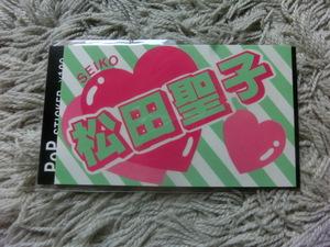 стикер Matsuda Seiko (1980 годы идол 2