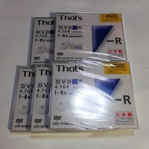 5枚 thaf's DVD-R ザッツ 4.7GB 8倍速記記録対応 一回記録用 ホワイト プリンタブル データ用 太陽誘電株式会社 TAIYO YUDEN 新品