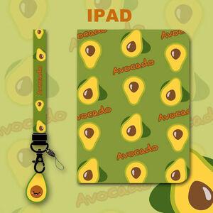 ipad mini5 ケース iPad mini(第5世代) 7.9インチ ケース シリコンカバー 耐衝撃 オードスリーブ機能 段階調整ストラップ付き アボカド