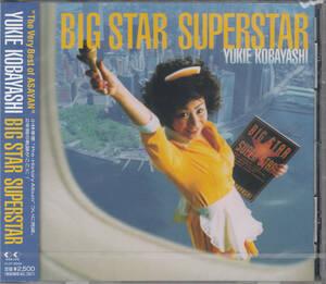 【新品・即決CD】小林幸恵/BIG STAR SUPERSTAR f1195