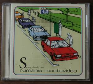 Rumania Montevideo/SUNNY,CLOUDY,RAIN/Snap/a walk shaped by apple tree/Sub channel/Someone must be there/Star三好誠Shine today/CD
