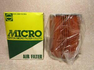 エアエレメント エアフィルター MICRO AV-3716 16546-R9000 16546-76000 9-14215-137-0 117クーペ等