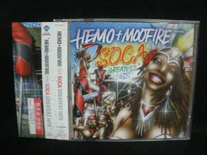 ★同梱発送不可★中古CD / HEMO + MOOFIRE / SOCA GREATEST HITS / ヘモ + ムーファイア―