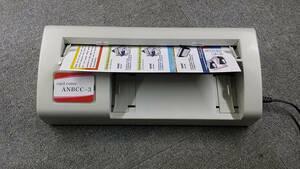 электрический визитная карточка резчик anbcc3 бизнес / офисный A4 10 листов cut 91x55