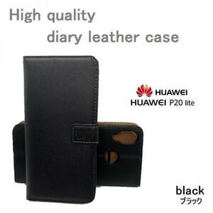 p20 LITE ケース 手帳型 レザー ブラック Huawei ファーウェイ 新品 SIMフリー 未開封 au uqモバイル ymobile JCOM 21