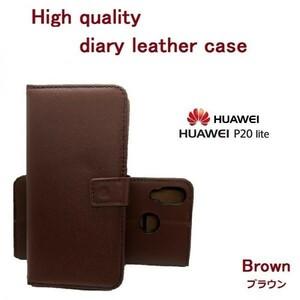 p20 LITE ケース 手帳型 レザー ブラウン Huawei ファーウェイ 新品 SIMフリー 未開封 au uqモバイル ymobile JCOM 21