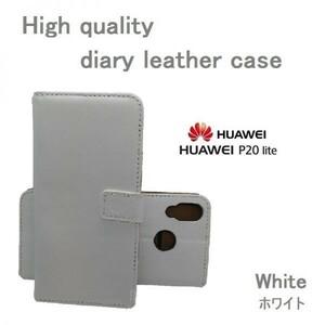p20 LITE ケース 手帳型 レザー ホワイト Huawei ファーウェイ 新品 SIMフリー 未開封 au uqモバイル ymobile JCOM 21