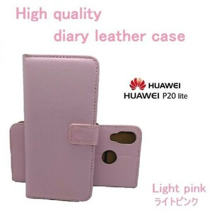 p20 LITE ケース 手帳型 レザー ライトピンク Huawei ファーウェイ 新品 SIMフリー 未開封 au uqモバイル ymobile JCOM 23