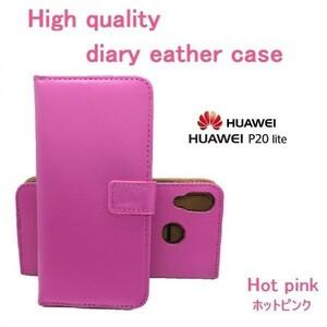 p20 LITE ケース 手帳型 レザー ホットピンク Huawei ファーウェイ 新品 SIMフリー 未開封 au uqモバイル ymobile JCOM 23
