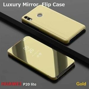 p20 LITE ケース 手帳型 ミラーフリップ ゴールド 鏡面 Huawei ファーウェイ 新品 SIMフリー 未開封 au uqモバイル ymobile JCOM 23