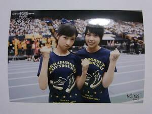 AKB48小栗有以 吉川七瀬 「第2回AKBグループ大運動会」セレクト 生写真★チーム8