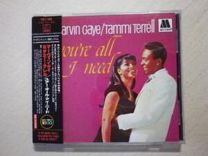 『Marvin Gaye & Tammi Terrell/You're All I Need(1968)』(1994年発売,POCT-1906,廃盤,国内盤帯付,歌詞付,Motown名盤)