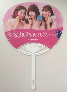 "new goods Fukada Kyouko & many part not yet ..&.... ""uchiwa"" fan not for sale"