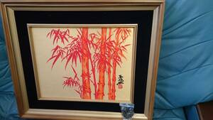не использовался * японский стиль рисунок бамбук рисунок золотой цвет рисунок рама сумма картина шнур имеется