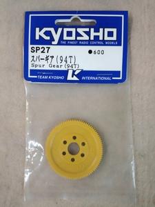 【RCパーツ】KYOSHO 京商 SP27 スパーギア (94T):