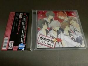 蒼井翔太(涙) CD ツキウタ。ドラマ!4