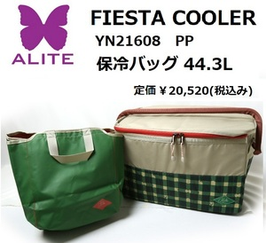ALITE エーライト FIESTA COOLER PP 保冷バッグ クーラーバック 44.3L