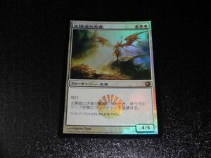 FOIL/太陽破の天使/Sunblast Angel/ミラディンの傷跡/日本語版/MTG1枚