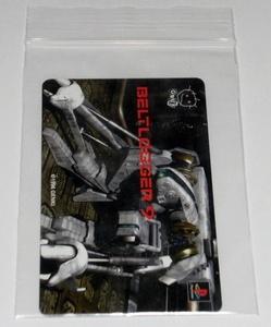 【テレカ】PS BELTLOGGER 9 「ベルトロガー9」 特典テレホンカード 未使用品