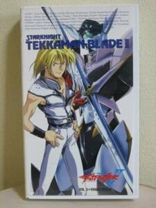 非レンタル!VHS ビデオ 宇宙の騎士テッカマンブレードⅡ VOL.3