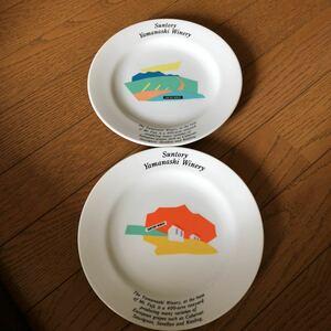 *昭和レトロ*激レア希少品 サントリー 山梨ワイナリー 記念プレート 陶器皿 2枚セット