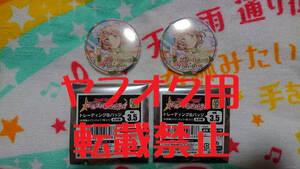 BanG Dream! バンドリ!ガールズバンドパーティ! 大和麻弥 2個セット トレーディング缶バッジ vol.3.5 箔押し仕様 新品 ガルパ バッチ