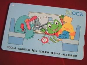 ●TOICA SUGOCA 相互利用記念 ICOCA 新品 台紙なし【送料込み】【即決】