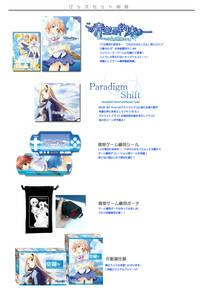 この青空に約束を ひまわり色にほほえむキミ PSP ポーチ+本体シール 2点セット