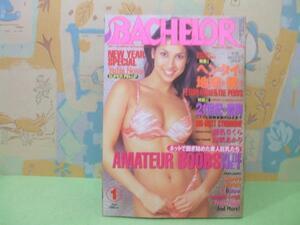★★月刊 BACHELOR(バチェラー) 2002年 1月号★