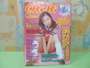 ★★CHeK ! 征服コレクションDIVA 9月 増刊号★