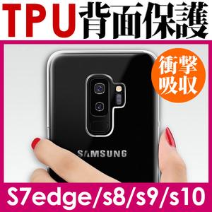 Galaxy s7エッジ ケース Galaxy s8 カバー ギャラクシーs9 ソフトケース galaxy s10 ケース s8 TPU クリアケース
