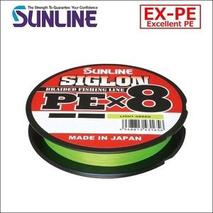 サンライン シグロンx8 ブレイド 1.5号 25LB 150m ライトグリーン 国産 日本製8本組PEライン シグロンPEx8