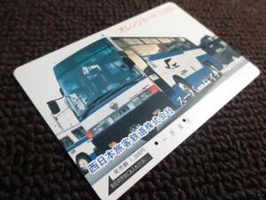 (OC)JR西日本 ドリーム号 国鉄バス 1987.3 使用済みオレンジカードの商品画像
