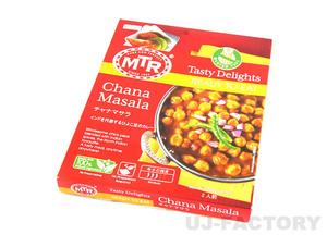 【MTR 本格老舗カレー!】★ひよこ豆の辛口カレー/1パック(300g/2人~3人分)★インドそのままのおいしさをご家庭のテーブルヘ♪