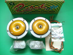 that time thing new goods 12V Nikko double horn rider Mate CF-90 color yellow old car Showa Retro Vintage