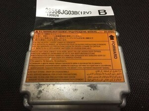 AB3783 フェアレディZ エアバッグ コンピューター ECU リビルト。保証付き。 エアーバック