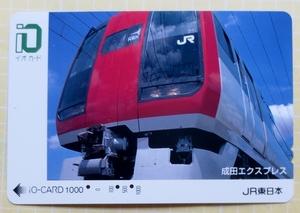 使用済み・イオカード、成田エクスプレス (カラー)、使用済 番号4C4444  iO-CARD1000 JR東日本 裏面に擦り跡 電車 鉄道 送料63円