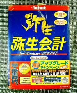【4097】intuit 弥生会計 for Windows 95/98/NT4.0 新品 財務 会計ソフト 帳簿 元帳 申告 仕訳 インテュイット PC98対応 4956647074033