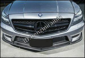 スタイル カーボン柄 フロント バンパー リップ for Benz CLSクラス W218 CLS350 320CLS63 2012-2014年 スタイリング フロント スポイラー