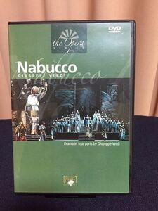 ヴェルディ 歌劇 ナブッコ DVD ブルゾン コロンバーラ フラニガン 極美品 カリニャーニ サンカルロ 廃盤