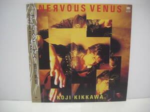 ■ Koji Yoshikawa / Naute · Venus / with band 12 inch single (analog record) ■